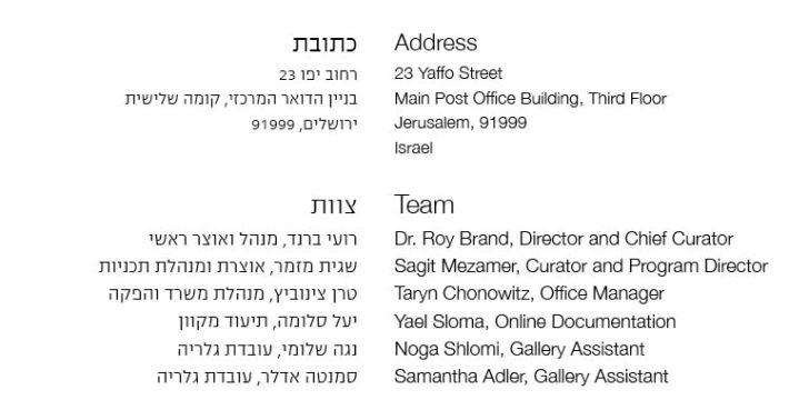 adress+team_about